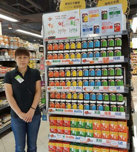 1. V-Care Australia Honey_Herbal Tea_Demo display_YATA