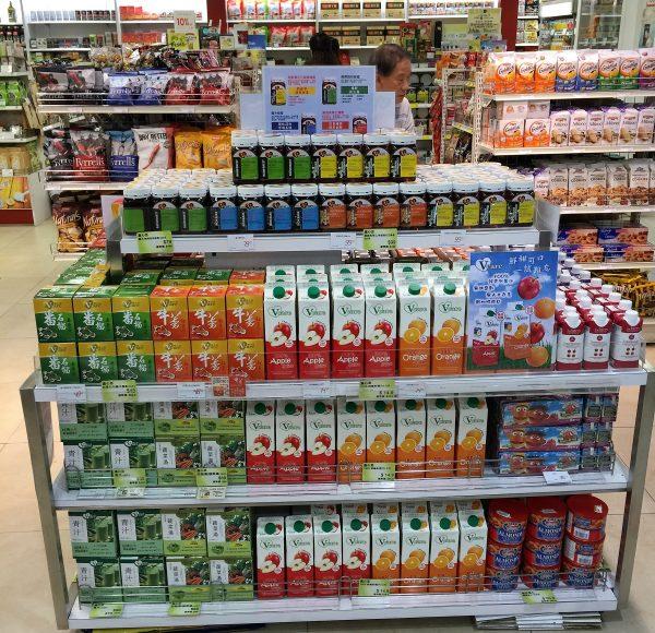 1. V-Care items display