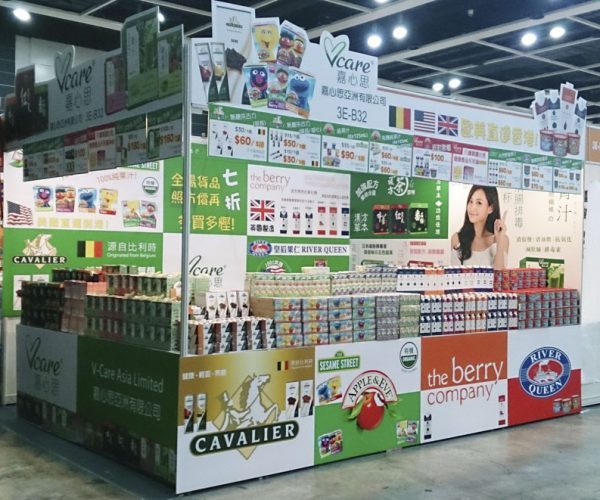 1.V-Care Food Expo 2014.3_1