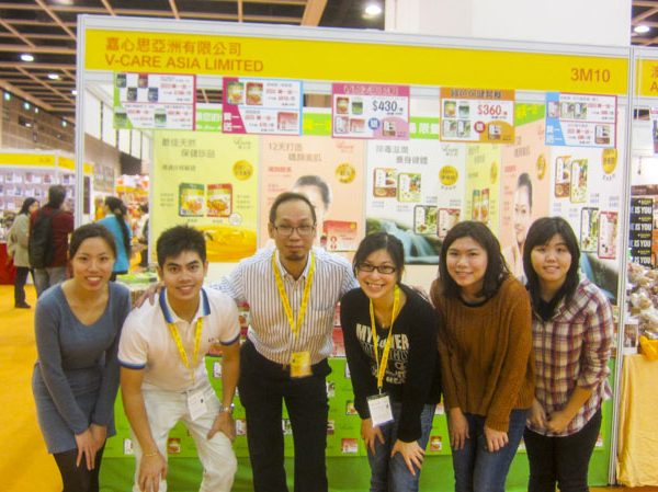 1.V-Care Winter Expo 2012 (2)_1