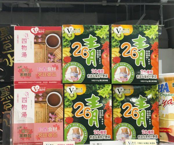 2. V-Care Si Wu Tang & 26 Green Juice_shelf talker_YATA_1