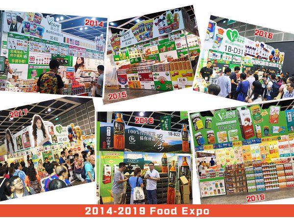 2014-2019 Food Expo