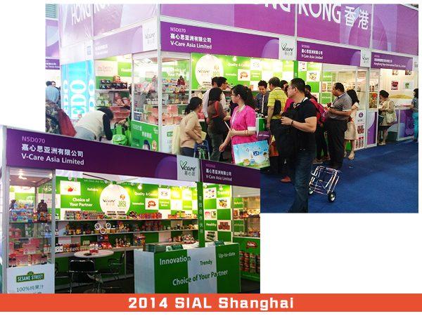 2014 SIAL Shanghai