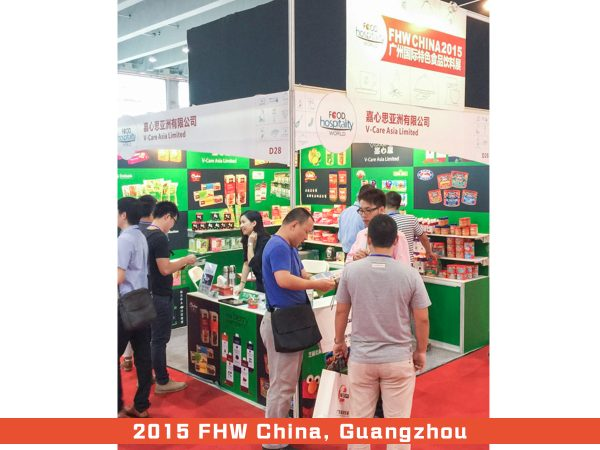2015 FHW China, Guangzhou