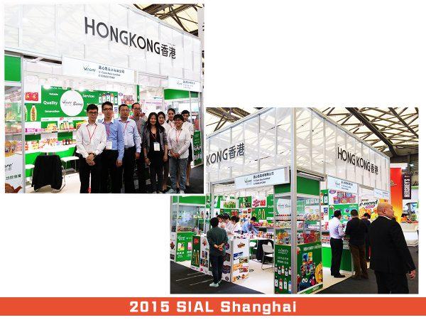 2015 SIAL Shanghai