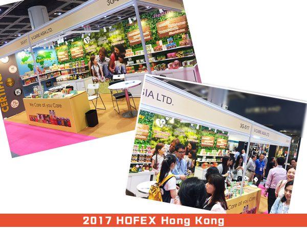 2017 HOFEX Hong Kong