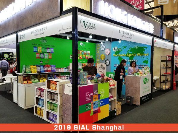 2019 SIAL Shanghai