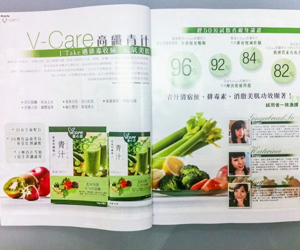 3. V-Care Green Juice 50 people taste test result_with Fashion & Beauty