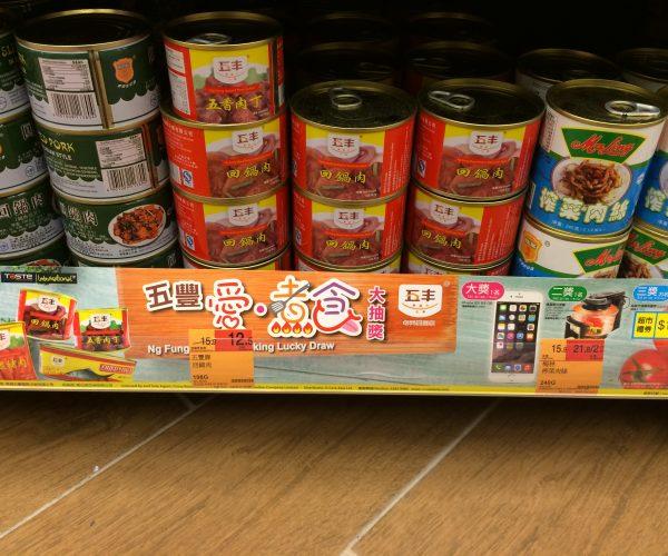 5. NF shelf strip_WLC Chai Wan store (3)_1