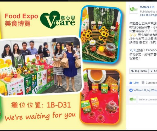 5. V-Care Food Expo PR release