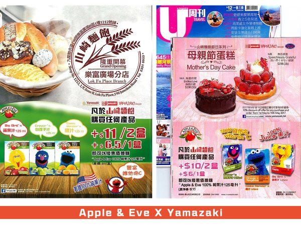 Apple & Eve X Yamazaki