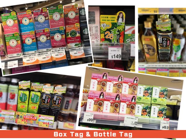 Box Tag & Bottle Tag