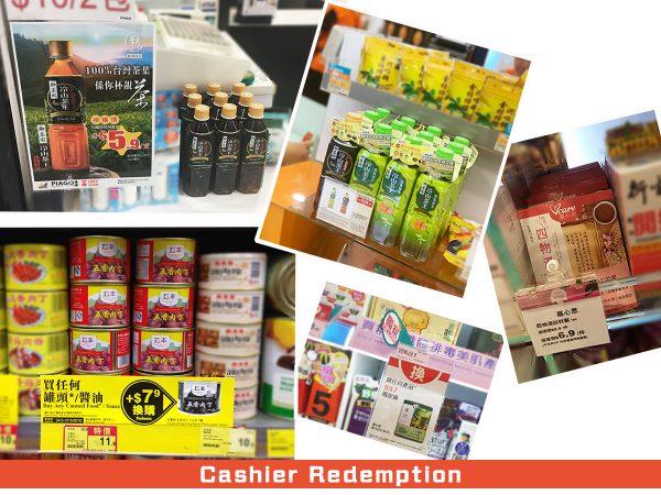 Cashier Redemption-1