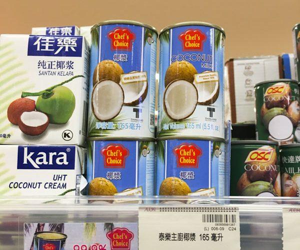 Chef's Choice 1.coconut milk_shelf talker_AEON_1
