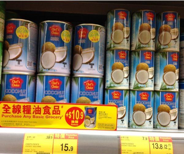 Chef's Choice Coconut Milk 400ml_Cat. Redem