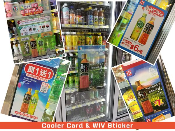Cooler Card & WIV Sticker