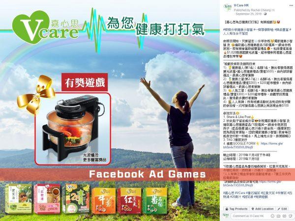 Facebook Ad Games-1