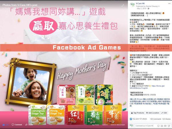 Facebook Ad Games-2