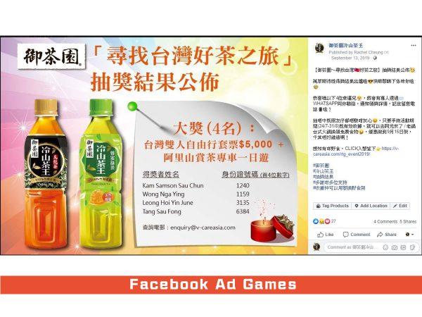 Facebook Ad Games-5