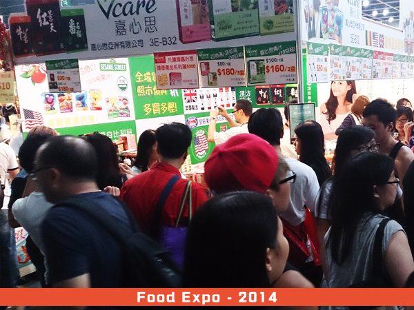 Food Expo-2014