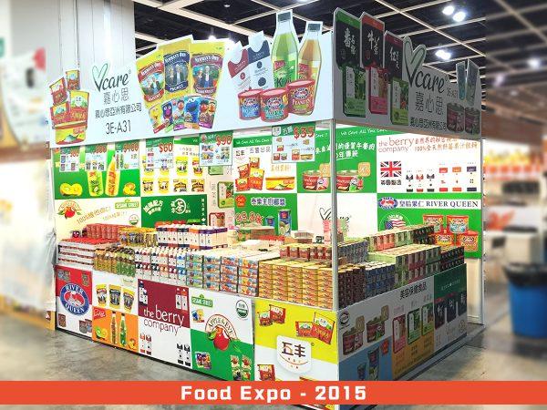 Food Expo-2015