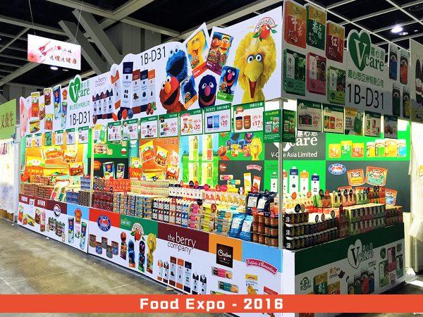 Food Expo-2016