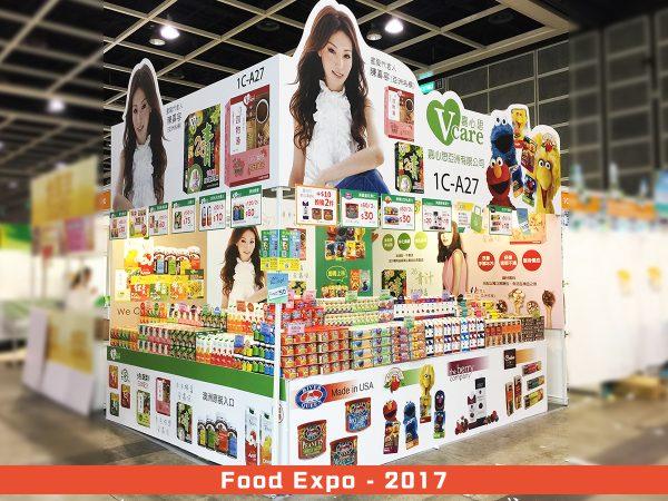 Food Expo-2017