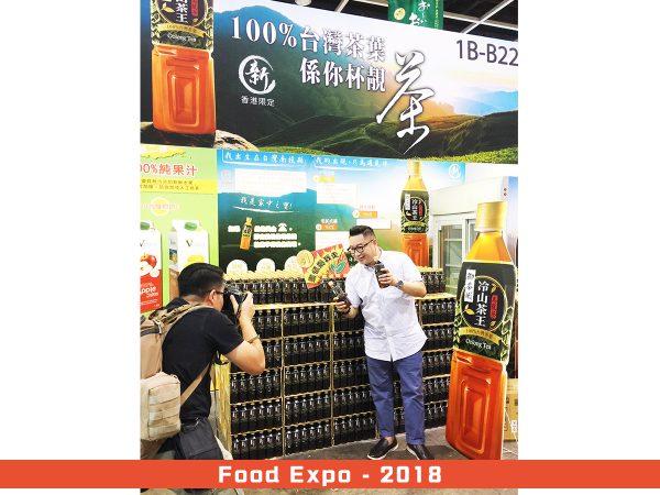 Food Expo-2018