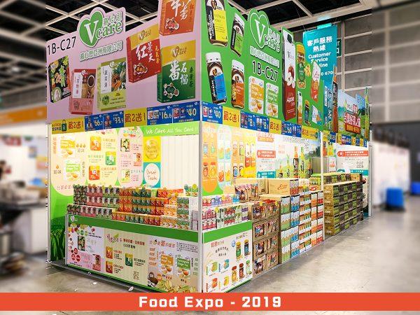 Food Expo-2019