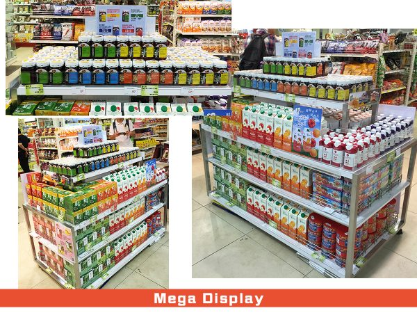 Mega Display