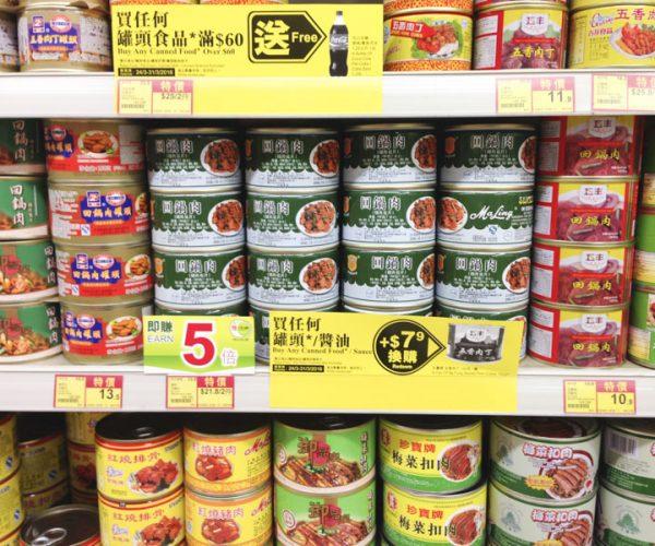 Ng Fung Spiced Pork Cubes 142g_Cat. Redem_1