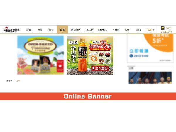 Online Banner-1
