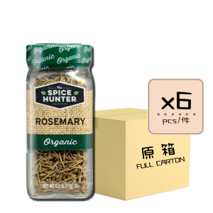 Online Shop Green Propolis x4 複本 300x300 - 香料獵人 – 有機迷迭香 6x0.6oz (原箱)