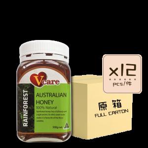 Online Shop Rainforest x12 300x300 - V-Care – Rainforest Honey 12x500g (Full Carton)