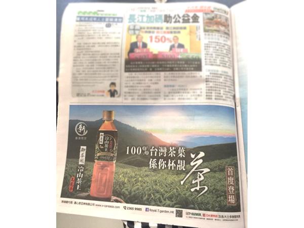 Print-Newspaper-1
