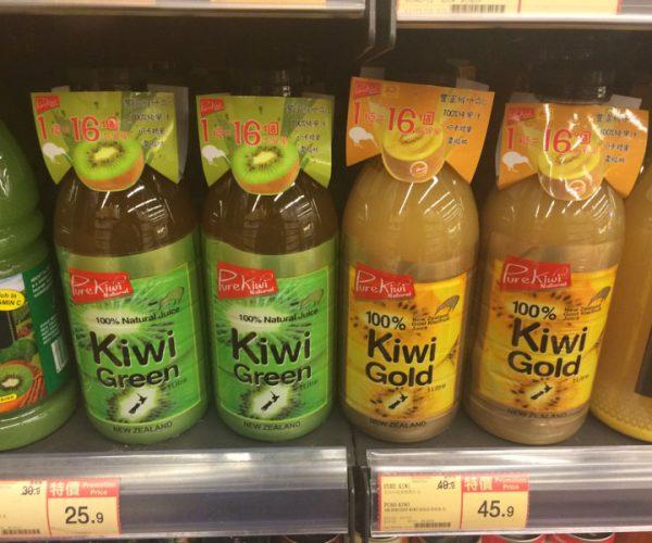Pure Kiwi Tag