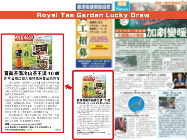Royal Tea Garden Lucky Draw-1