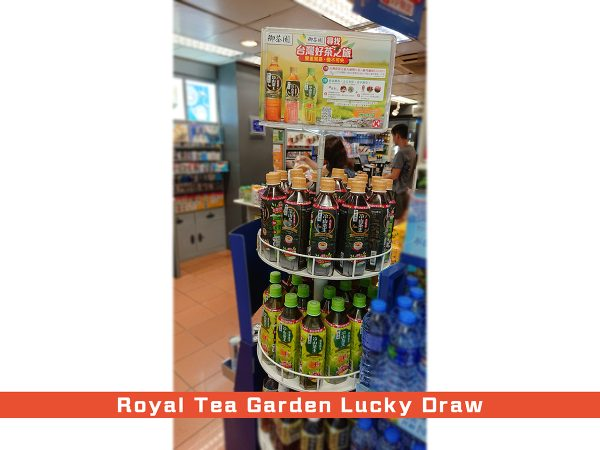 Royal Tea Garden Lucky Draw-3