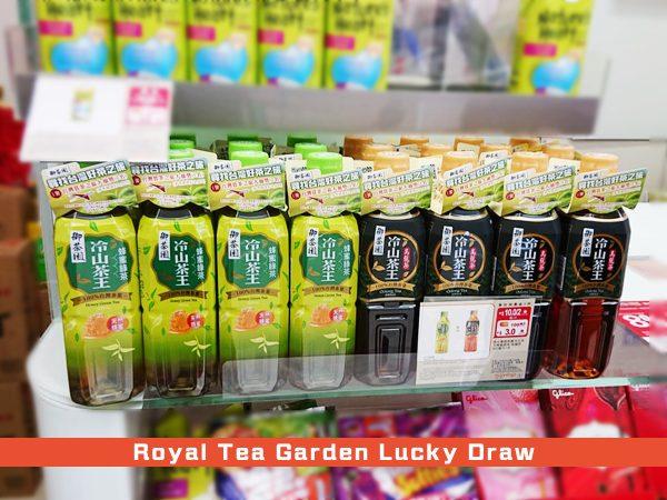 Royal Tea Garden Lucky Draw-4