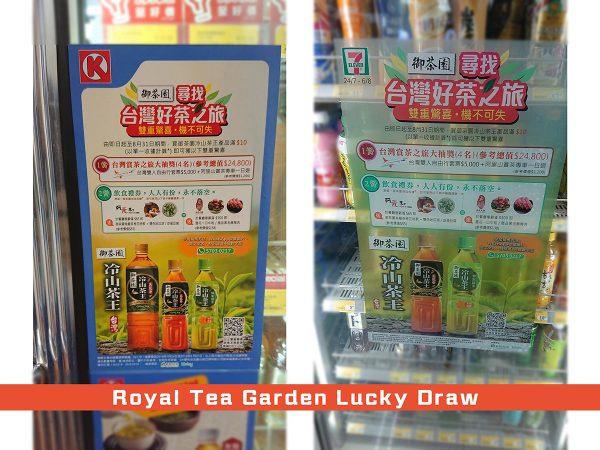 Royal Tea Garden Lucky Draw-5