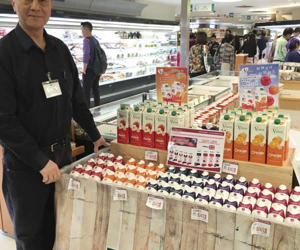 V-Care 100% Juice_The Berry Company juice_Demo display_Sogo_1