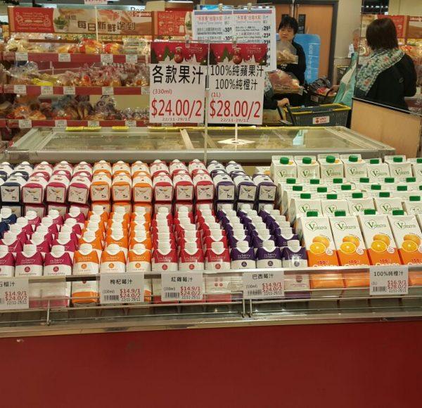 V-Care 100% Juice_The Berry Company juice_display_UNY
