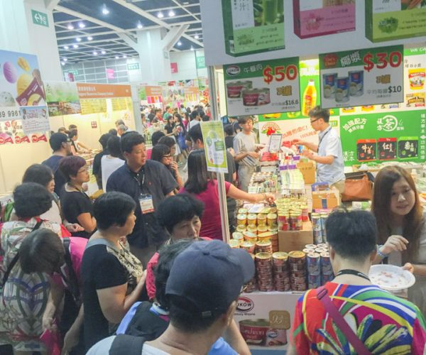 V-Care Food Expo 2015.2_1