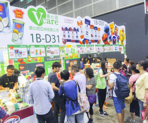 V-Care Food Expo 2016.1_1