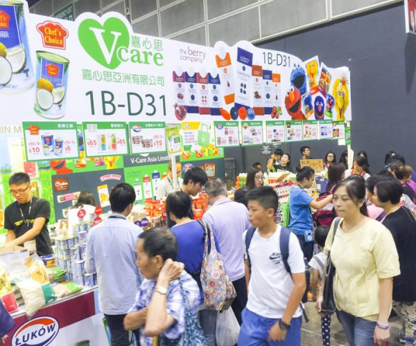 V-Care Food Expo 2016.4_1
