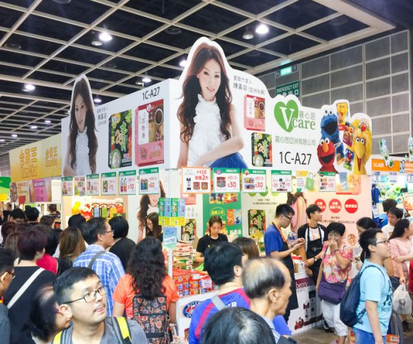 V-Care Food Expo 2017.1