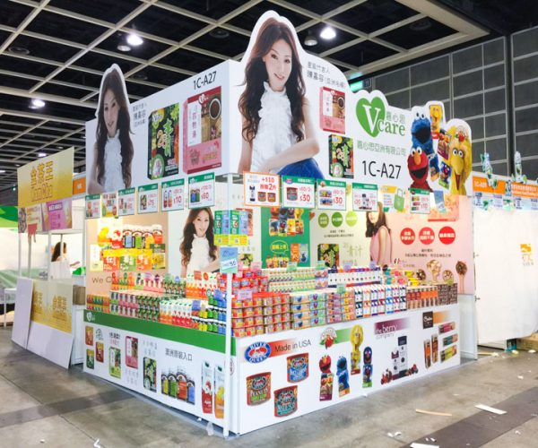 V-Care Food Expo 2017.2