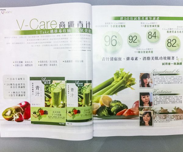 V-Care Green Juice 50 people taste test result_with Fashion & Beauty