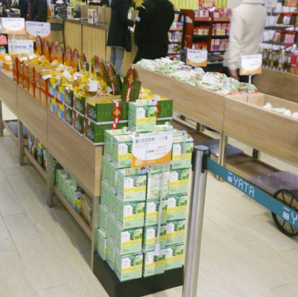 V-Care Green Juice_Yata_Cashier stacking_1_2