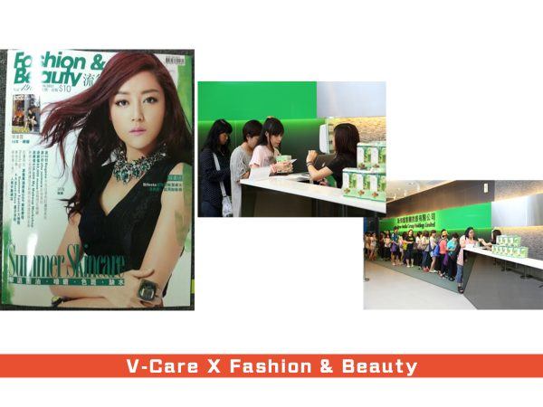 V Care X Fashion & Beauty